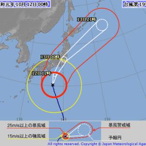 令和元年10月12日(土)~13日(日)台風19号
