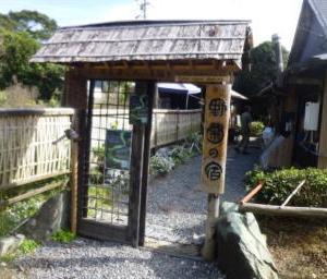 10月22日(木)島田市福用「野菊の宿」での「オーロラ写真展」