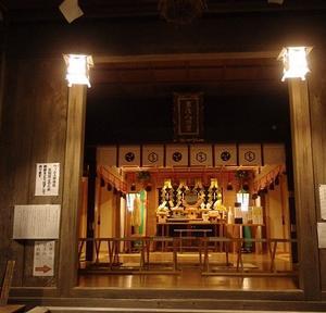 事任八幡宮(ことのままはちまんぐう)の名越の大祓