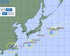 令和3年8月の台風10号