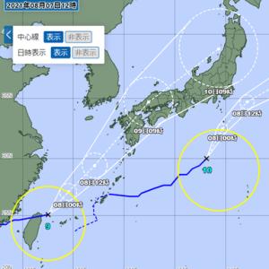 続: 令和3年8月の台風10号