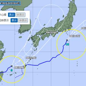 令和3年8月の台風10号と台風9号