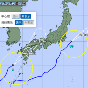 続々:令和3年8月の台風10号と台風9号