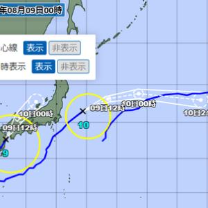 続々々:令和3年8月の台風10号と台風9号