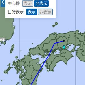 続々々々:令和3年8月の台風10号と台風9号