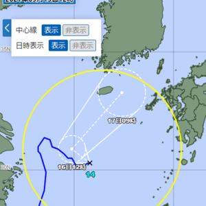 続:令和3年9月の台風14号