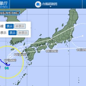 続々:令和3年9月の台風14号