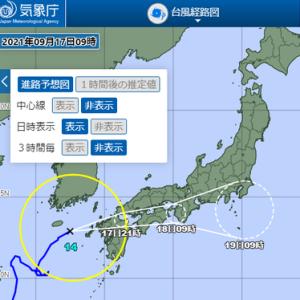 続々々:令和3年9月の台風14号