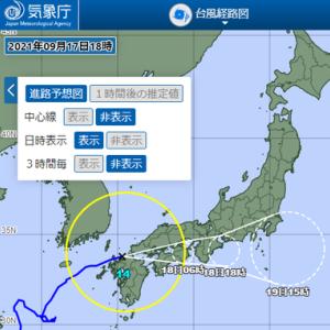 続々々々:令和3年9月の台風14号