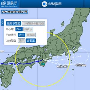 続々々々々:令和3年9月の台風14号