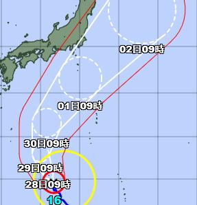 令和3年9~10月の台風16号