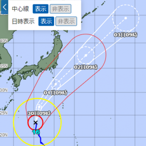 続々:令和3年9~10月の台風16号