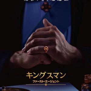 『キングスマン:ファースト・エージェント』の新公開日は9月25日!!! 大量フォトギャラリー!!