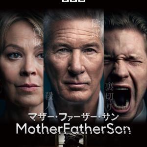 予約開始!! リチャード・ギア主演『マザー・ファーザー・サン』、波瑠主演『弥生、三月』他