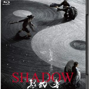 予約開始 『SHADOW 影武者』『THE UPSIDE 最強のふたり』『エール』『麒麟がくる』