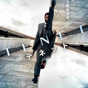 『TENET テネット』の日本公開は予定通りの9月18日! 公式メイキング本も同日発売!