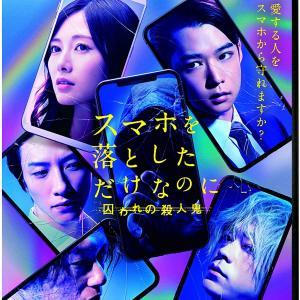 10月発売の新作BD&DVDをピックアップ! 3●10月の目玉タイトル 3(外国映画・日本映画)
