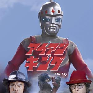 10月発売の新作BD&DVDをピックアップ! 13●日本ドラマ 2/特撮作品
