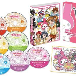 10月発売の新作BD&DVDをピックアップ! 15●アニメ 2
