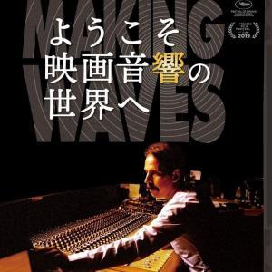 3月の新作BD&DVDリリース情報 2●目玉タイトル 2(外国映画)
