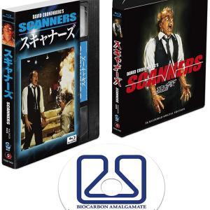 8月の新作BD&DVDリリース情報 1●目玉タイトル(外国映画)