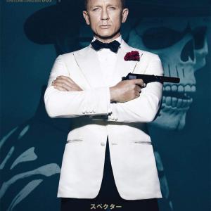 Amazonプライム・ビデオで「007」シリーズが一挙配信開始!! 第13作~第24作&番外編