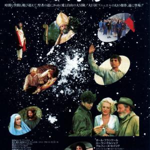 予約開始!! 『ルイス・ブニュエル 銀河』『銀牙 -流れ星 銀-』『文豪少年!』他