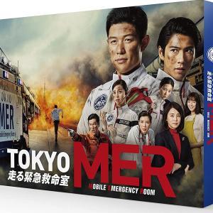 予約開始!! 『TOKYO MER~走る緊急救命室~』『ボクの殺意が恋をした』他
