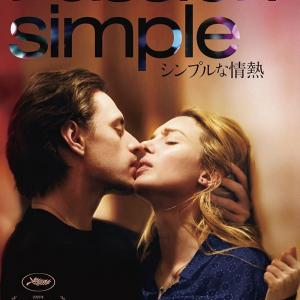 予約開始 『シンプルな情熱』『ウォーキング・デッド 10』『孤独のメス』『二谷英明 銀幕の世界』