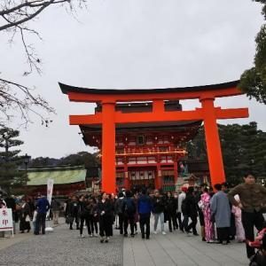 人生二度目の一人旅in京都②