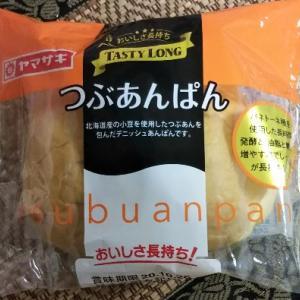 美味しかったけど残念なあんパン