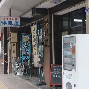 鯖江・味見屋の醤油カツ丼+かけそば,そしてアカギ