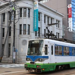 福鉄電車応援!一日フリー乗車券で福井市内へ