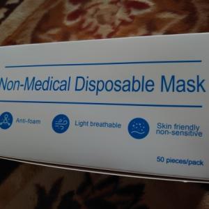 マスク販売始まった