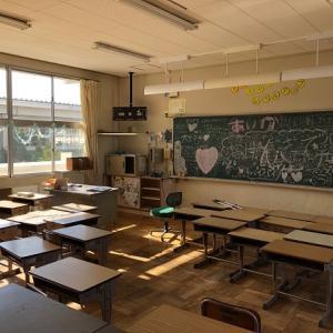 三本松小学校の思い出の品