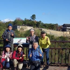 WOC登山部2020.12.02 鬼ケ城山