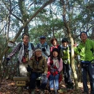 WOC登山部2020.12.16 藍染山