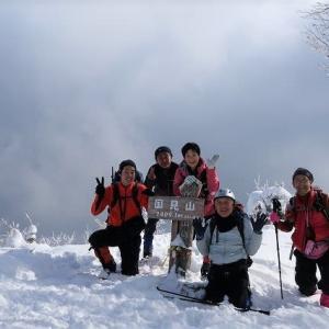 WOC登山部2021.01.13 国見山