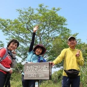 線を繋ぐ山歩き 中川峠~カガマシ山