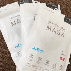 ユニクロ購入品~マスク☆新色ブラック~