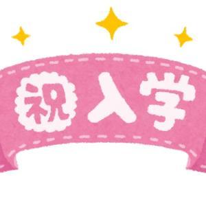 入学式①~仮面ライダーになった娘~