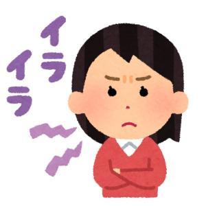 入学3日目の出来事⑤