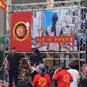 ☆ 沖縄音楽フェスティバル ☆