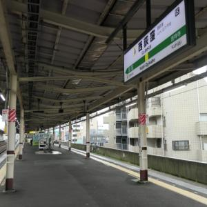 中央線E233系(八トタT41編成)25T運用 西荻窪通過