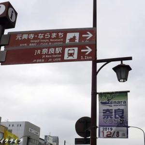 【今年も応援!】奈良マラソン2019