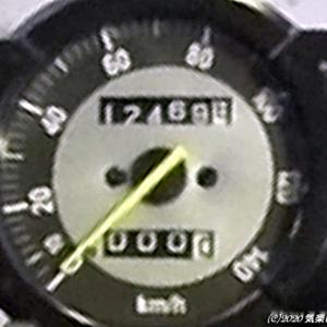 【TRICKER'17-XG250】高見山地周回ツーリング 200921