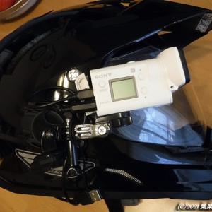 【備忘録vlog】何の参考にもならないカメラテスト SONY HDR-AS300