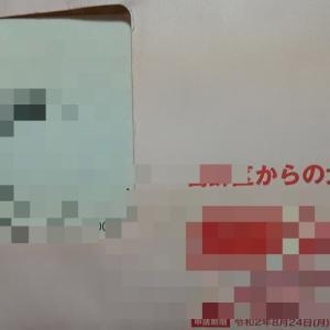 ☆10万円いただきます!☆