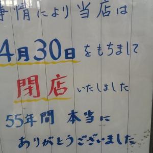 ☆優しい常連さん☆