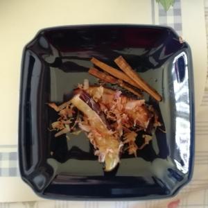 【おいしい料理】ナス焼きとあいあい皿